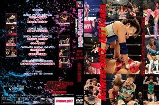 アクトレスガールズ・DVDシリーズ Vol.82