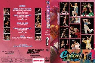 アクトレスガールズ・DVDシリーズ Vol.83