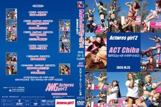アクトレスガールズ・DVDシリーズ Vol.84