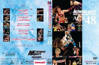 アクトレスガールズ・DVDシリーズ Vol.85