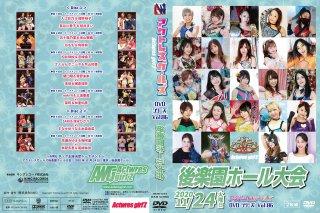 アクトレスガールズ・DVDシリーズ Vol.86