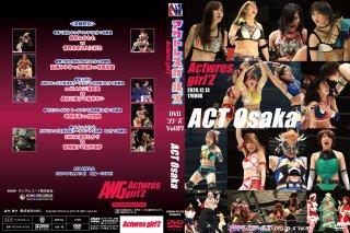 アクトレスガールズ・DVDシリーズ Vol.87