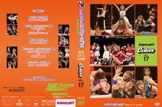 アクトレスガールズ・DVDシリーズ Vol.88