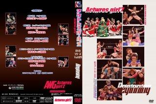 アクトレスガールズ・DVDシリーズ Vol.89
