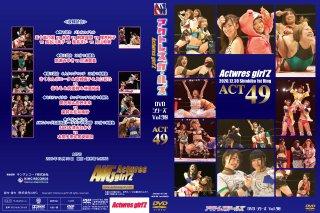 アクトレスガールズ・DVDシリーズ Vol.90
