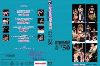アクトレスガールズ・DVDシリーズ Vol.92