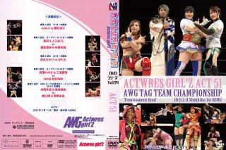 アクトレスガールズ・DVDシリーズ Vol.94