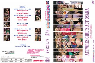 アクトレスガールズ・DVDシリーズ Vol.96