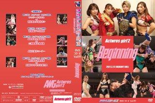 アクトレスガールズ・DVDシリーズ Vol.97