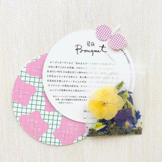 庄原bouquetコースター(5個セット)