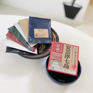安芸津七島物語 7種のみ比べセット