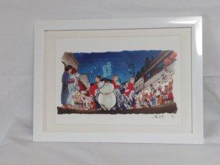 安芸太田町イラスト・納涼加計祭り「わがまちのなつまつり」(1点)