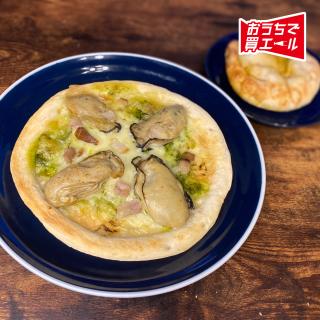 《スパ羅漢》広島牡蠣の丸ピザ3枚・ワンハンドピザの2枚セット ★送料込み(一部地域を除く)★