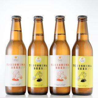 とびしまビール 4本セット(れもんsaison、みかんweizen 各2本)※別サイト購入商品※