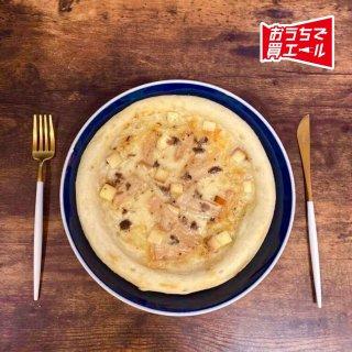 《スパ羅漢》希少!アワビ茸 と こだわりのスモークチーズのピザ ★送料込み(一部地域を除く)★