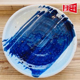 《たけはら》陶工房風土 JAPAN BLUE 深皿 ★送料込み(一部地域を除く)★