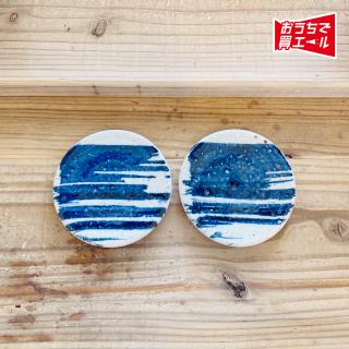 《たけはら》陶工房風土 JAPAN BLUE 豆皿(浅・2枚) ★送料込み(一部地域を除く)★