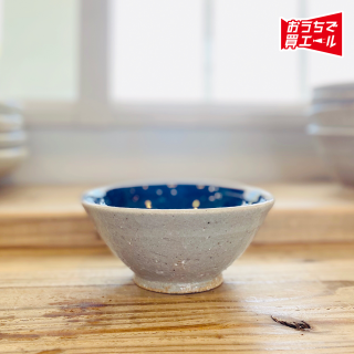《たけはら》陶工房風土 JAPAN BLUE お茶碗 ★送料込み(一部地域を除く)★