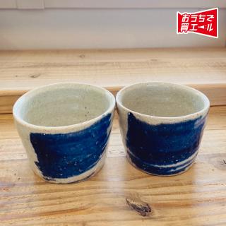 《たけはら》陶工房風土 JAPAN BLUE お湯のみ ★送料込み(一部地域を除く)★