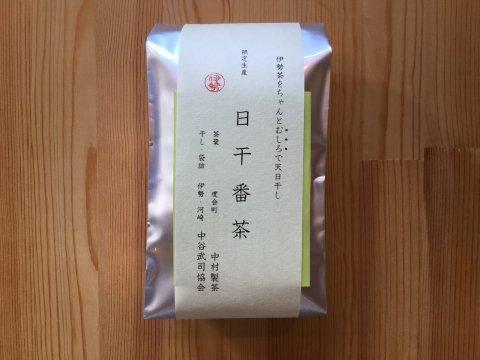 日干番茶 50g