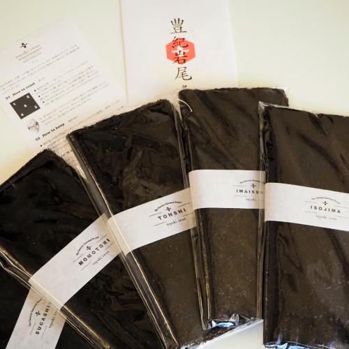 伊勢湾の海苔 5種セット 「豊紀・岩尾」 数量限定発売