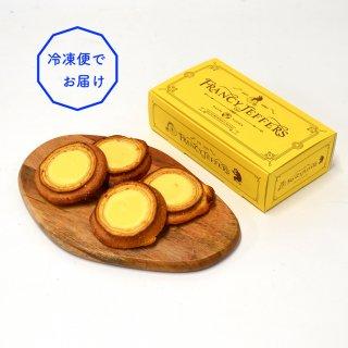 【冷凍便】FJbaum チーズイン -mini- 4個入り