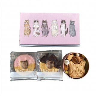 【アソートBOX】クッキー缶 & 猫バウム2個