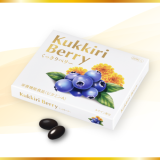【栄養機能食品:ビタミンA】くっきりベリー