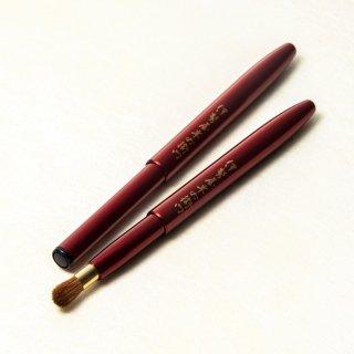 携帯用紅筆(熊野筆)