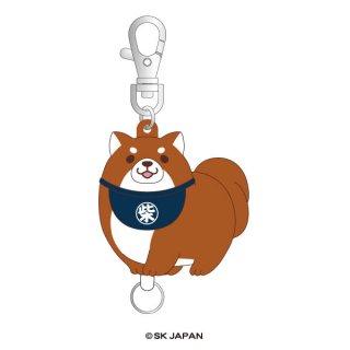 忠犬もちしば ラバーリールキーホルダー 【立ちポーズ】(おかか)