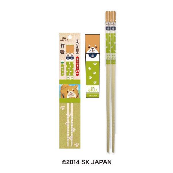 忠犬もちしば 竹箸(おかか)