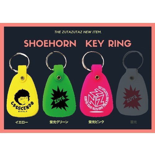 <img class='new_mark_img1' src='https://img.shop-pro.jp/img/new/icons29.gif' style='border:none;display:inline;margin:0px;padding:0px;width:auto;' />SHOEHORN KEY RING