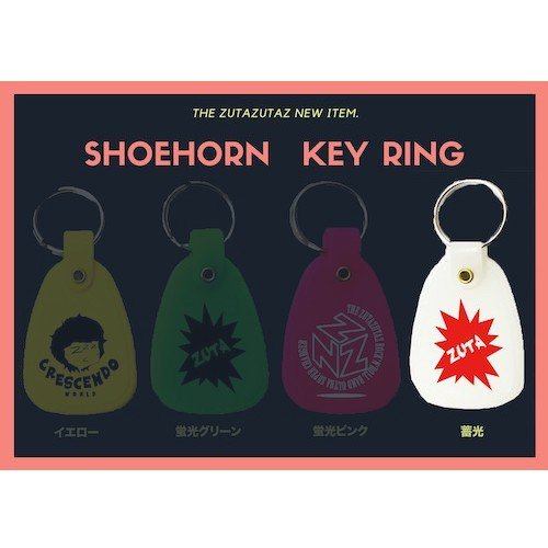 <img class='new_mark_img1' src='https://img.shop-pro.jp/img/new/icons29.gif' style='border:none;display:inline;margin:0px;padding:0px;width:auto;' />SHOEHORN KEY RING 蓄光