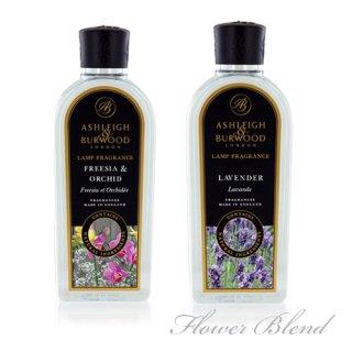 【香りの確認可能・正規品】Ashleigh&Burwood フラワーブレンドセット(フリージア&オーキッド/ラベンダー)