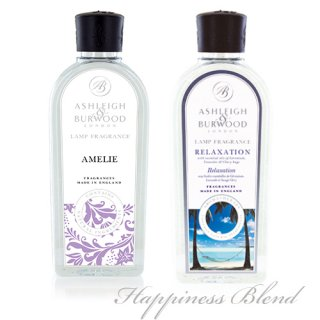 【香りの確認可能・正規品】Ashleigh&Burwood ハピネスブレンドセット(アメリー/リラクゼーション)