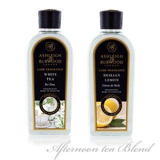 【香りの確認可能・正規品】Ashleigh&Burwood アフタヌーンティーブレンドセット(ホワイトティー/シシリアンレモン)