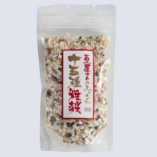 十五種雑穀