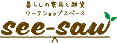 一枚板テーブル 通販|大阪|一枚板・無垢板家具工房 see-saw