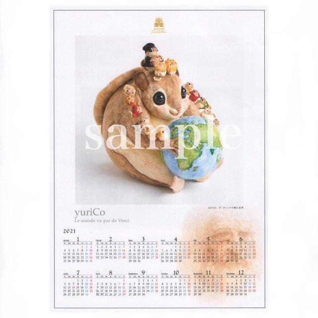 癒しの妖精✿momoちゃん 2021カレンダー