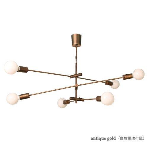 【ASPLUND】Cardinal pendant lamp/Antique Brown