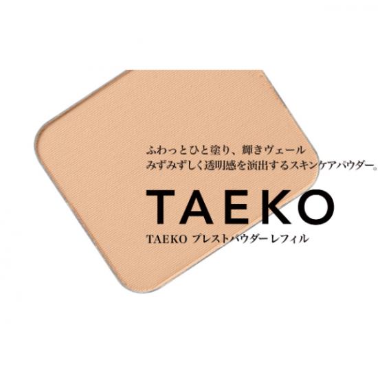 TAEKO プレストパウダー レフィル(10g)*パフは付いていません