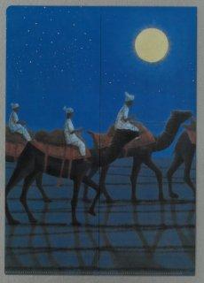 [A4クリアファイル]シルクロードを行くキャラバン 西・月 2