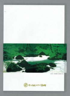 [A4透明クリアファイル]奥入瀬渓流