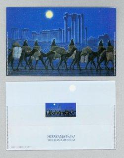 [三つ折クリアファイル]パルミラ遺跡を行く・夜