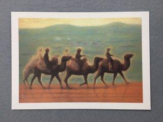 [絵はがき]モンゴルの草原