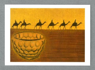 [絵はがき]井上靖作「玉碗記」のための表紙絵