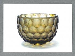 [絵はがき]円形切子碗 ササン朝ペルシア
