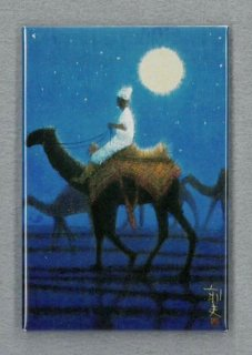 [アートマグネット]月光の砂漠を行く