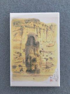 [アートマグネット]バーミアン石窟 大石仏