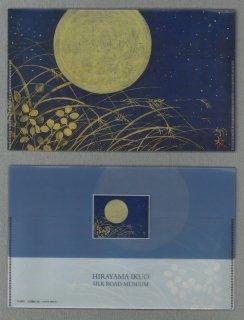 [三つ折クリアファイル] 〈月と萩〉 「海」表紙原画1975年